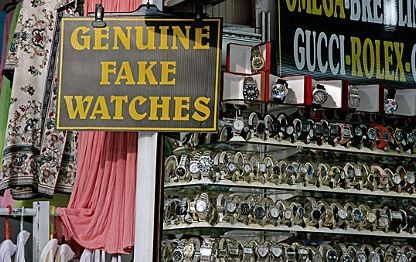 Example: Online Anti-Counterfeiting in Practice